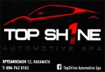 TopSh1ne Automotive Spa