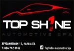 TopSh1ne Automotive Spa